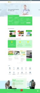 Сделать сайт аптеки в Рязани недорого