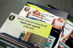 Заказать буклеты в Рязани
