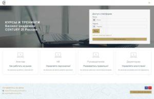 Система дистанционного онлайн обучения разработать