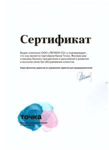 Разработка сайтов в Рязани