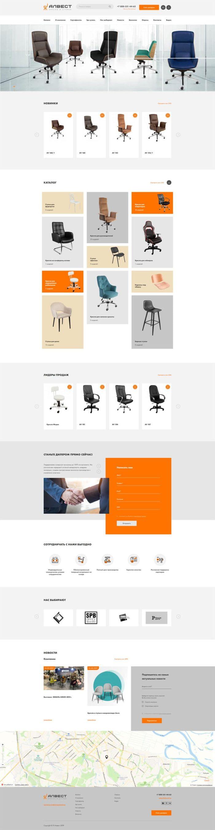 Сделать сйт интернет магазин для магазина мебели